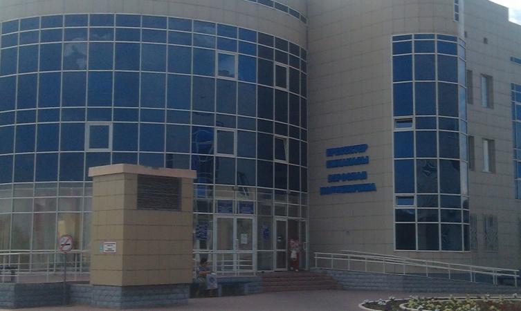 3 апреля 2014 года врачи поликлиники 4 г павлодара провели телемост по скайпу